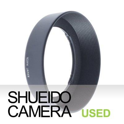 集英堂写真機【3個月保固】美品 TAMRON 1C2FH 遮光罩 AF 28-80mm F3.5-5.6 用 12998