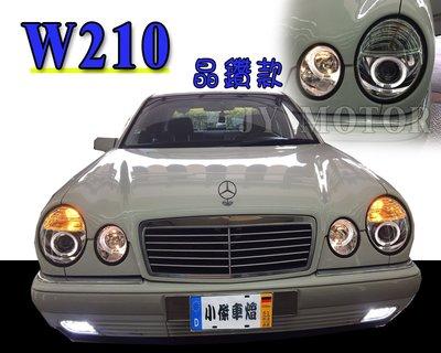 小傑車燈精品--賓士 BENZ W210 96-98 99-01年 晶鑽  魚眼 光圈 大燈 SONAR製