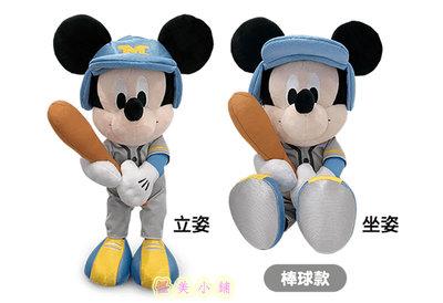 【怪美小鋪】現貨 限量 7-11 迪士尼系列盛夏運動趣 米奇 運動造型玩偶 坐立姿Q版棒球米奇造型玩偶