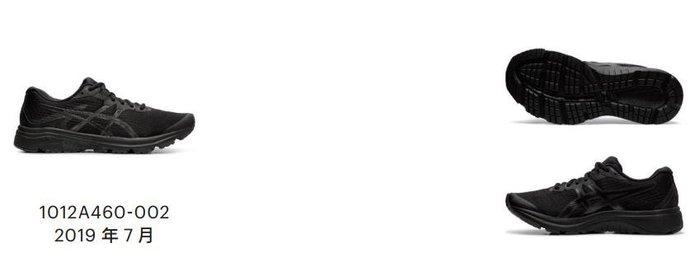 【n0900台灣健立最便宜】2019 ASICS 高支撐慢跑鞋(女) 1012A460-002
