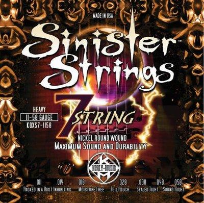 【又昇樂器 . 音響】冰火弦 KerlyStrings Sinister系列 11-58 七弦 電吉他弦 三包混搭免運