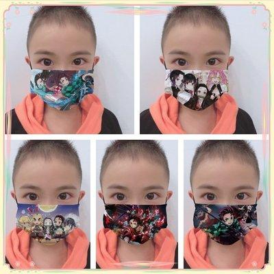 【 小莫~汝家】50入新款鬼滅之刃口罩B組 兒童口罩 印花口罩 成人口罩 卡通口罩 一次性口罩 收藏級口罩