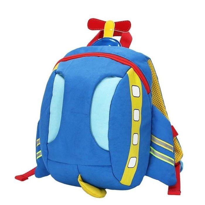 防走失包 防丟失防走失背包兒童後背包幼稚園寶寶1-2-3歲卡通書包
