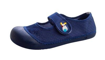 MIT 台灣製 neomnworks 台灣室內鞋clean8732 老師室內鞋 辦公室室內鞋