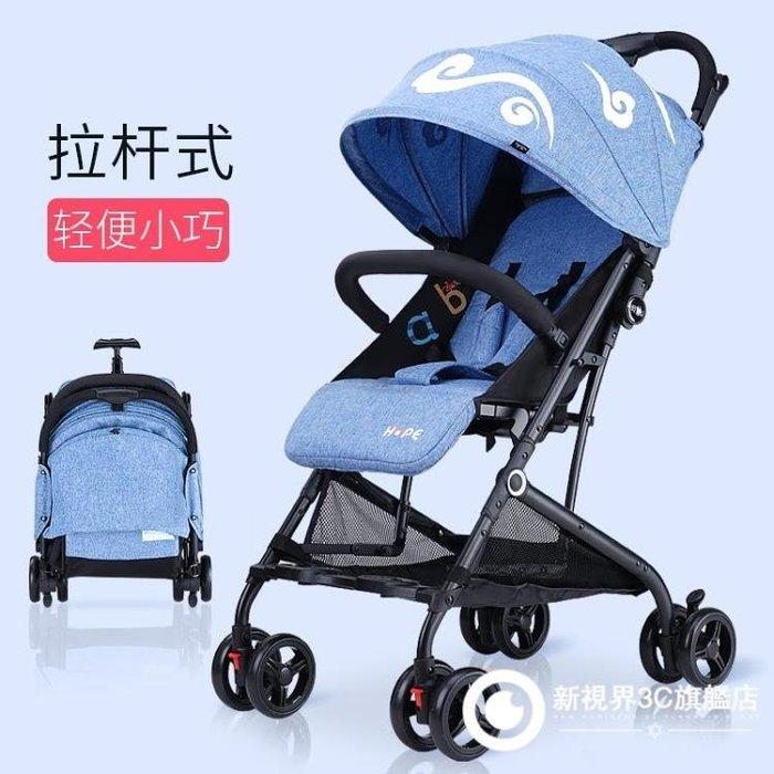 嬰兒推車超輕便折疊便攜式可坐可躺寶寶一鍵收車口袋迷你小車