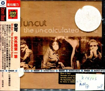 *真音樂* UN CUT / THE UN CALCULATED SOME 全新 K14123