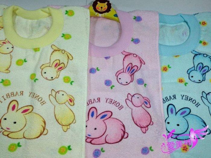【B合併商品】小白兔家族圍兜 圍兜兜/兜巾/毛巾圍兜 $50/條