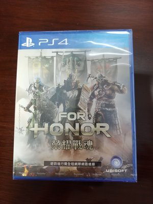 PS4 For Honor 榮耀戰魂