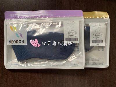 ➿妮芙露Nefful➿ 負離子 妮美龍 LS013 兒童舒適襪 16-18cm
