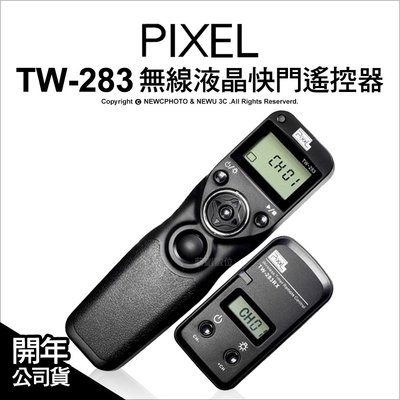 【薪創光華】PIXEL品色 TW-283 無線液晶快門遙控器 DC0/DC2/E3/N3 定時遙控器 快門線 公司貨