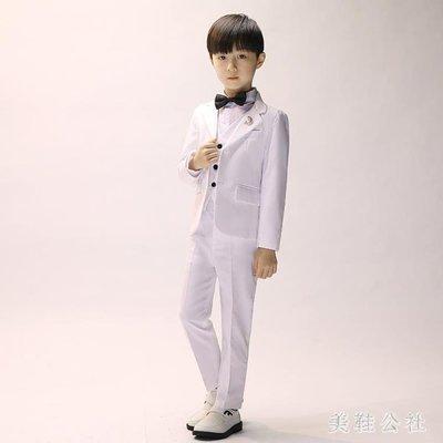 中大尺碼花童兒童西裝小主持人男童禮服男孩鋼琴表演白色西服zzy7463