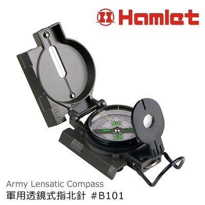 【Hamlet 哈姆雷特】Army Lensatic Compass 軍用透鏡式指北針【B101】