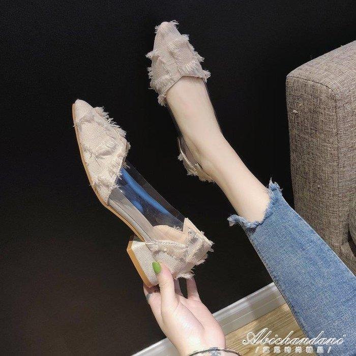 網紅單鞋女新款韓版百搭低跟透明尖頭粗跟仙女的高跟鞋子 黛尼時尚精品