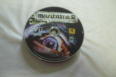 紫色小館64-3------------manhunt2{M}