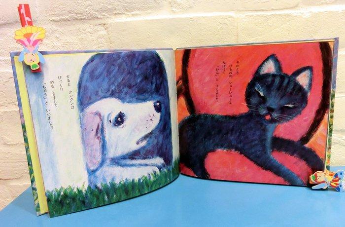 *【兒童日語繪本】小pen外文童書~~油畫繪本,~閱讀繪本同時先賞油畫的美