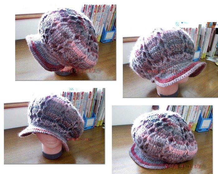 ☆彩暄手工坊☆ 鉤針毛線帽 材料包 ~多色任選!手工藝材料、編織工具、 進口毛線~