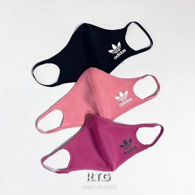 【RTG】ADIDAS OG FACE COVERS 口罩 黑色 粉紅 紫色 三色一組 可水洗口罩 非醫療 H59841
