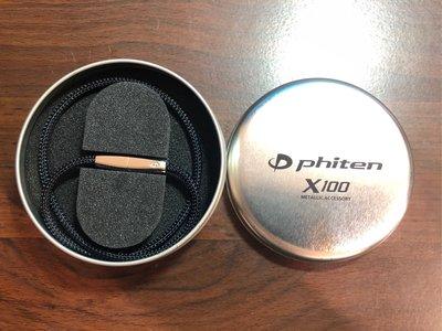 銀谷福田 Phiten X100 液化鈦項鍊 (手環)
