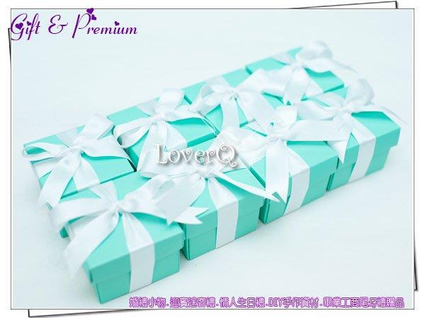 LoverQ 湖水綠禮盒*婚禮小物 送客禮 情人禮 生日禮 贈品 Tiffany Style 櫻花粉 蒂芬妮 經典藍
