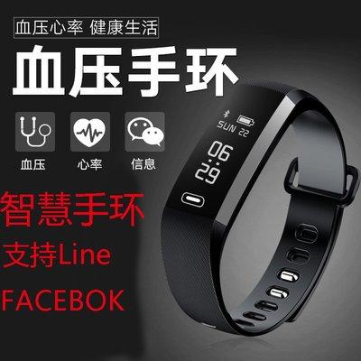 手環 M2智慧手環睡眠監測老人健康手錶防水計步智慧手環