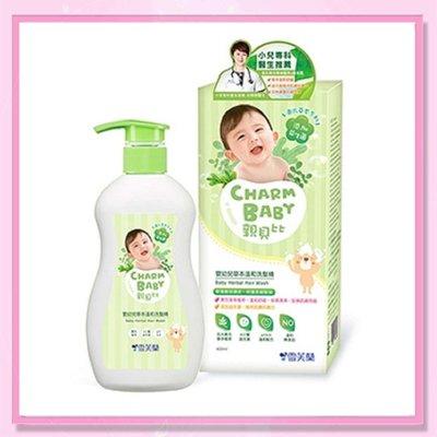 <益嬰房>親貝比 嬰幼兒草本溫和洗髮精 400ml