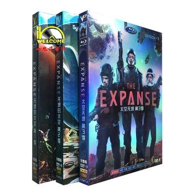 聚優品 美劇高清DVD碟片 The Expanse 蒼穹浩瀚/ 太空無垠 1-3季 完整版