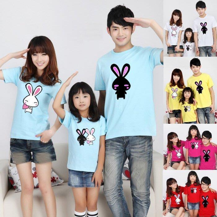 【甜蜜蜜~現貨出清】韓版YI-S10《愛心小兔》短袖親子裝♥情侶裝 (J7-3)