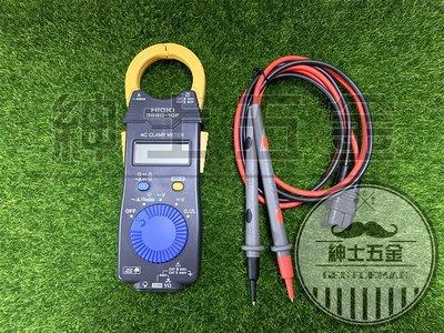 【紳士五金】 ❤️優惠中❤️HIOKI 日本原裝 3280-10F 超薄型交流鉤錶 電錶 日本製 公司貨
