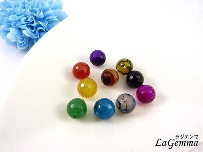 ☆寶峻水晶☆DIY串珠~1顆25元~繽紛多彩糖果色瑪瑙串珠 晶亮彩虹糖 鑽石切面角珠 十色可選