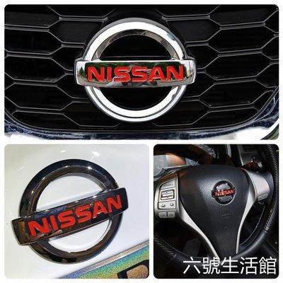 NISSAN TIIDA專用【3M車標改色貼】不殘膠 3M車貼膠膜  改裝配件