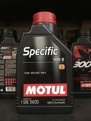 【高雄阿齊】MOTUL 5w20 Specific 948 B 5W20 C5 魔特 全合成 汽車機油