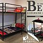 空間特工 黑色免螺絲角鋼 (自由規劃) 收納架 置物櫃 辦公桌 鐵架 倉儲架 書架 物料架 貨架 層架 學習桌 工業風