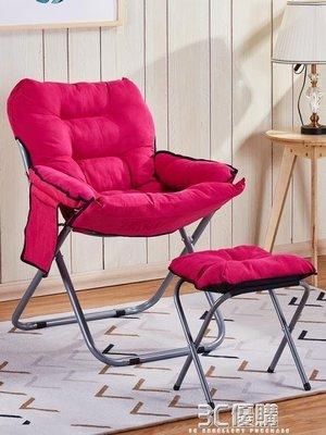 懶人沙發現代簡約臥室靠背躺椅子陽台單人...