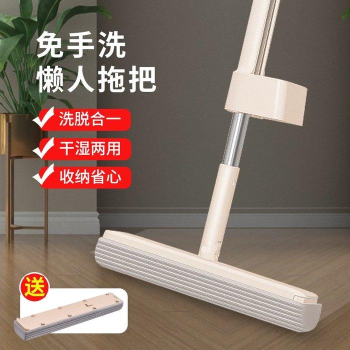 【berry_lin107營業中】免手洗平板拖把家用懶人免洗吸水墩布一拖木地板拖地神器地拖布凈