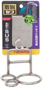【台中職人金物店】(含稅) TAJIMA 田島 SFKHS-H3M  快拆式3孔鐵鎚架 工具包 工具袋