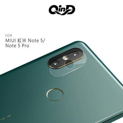 售完不補!強尼拍賣~QinD MIUI 紅米 Note 5/Note 5 Pro 鏡頭玻璃貼(兩片裝)