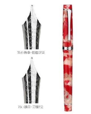 ☆艾力客生活工坊☆N-151 中國鋼筆論壇Penbbs 352 樹脂藝術鋼筆 旋轉吸墨(F尖、EF尖)小確幸