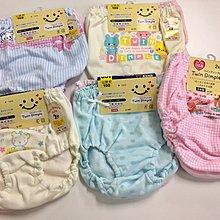 現貨 日本製 Twin Dimple girls 女童內褲 小褲 100% 純棉  草莓款 100-130cm 2枚/組
