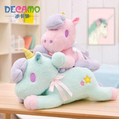 絨毛玩偶公仔抱枕兒童送禮 獨角獸公仔毛絨玩具可愛神獸小馬娃娃玩偶公主抱睡抱枕生日禮物女