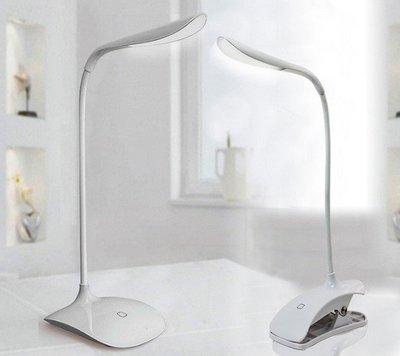 【東京數位】 LED三段 觸控護眼燈 可彎  三段式調整光源 夾式/座式 層板或桌面 USB循環充電 行動美容 美甲美睫