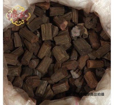 【鴻邦香業】降真香 降真香木 降真木 束柴 香柴 350/斤 滿仟免運