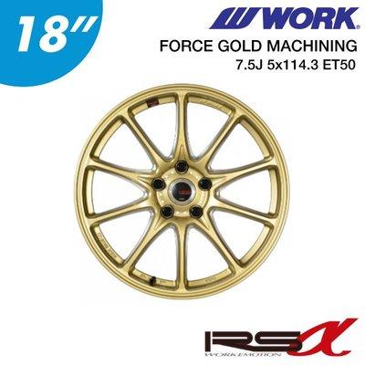 "【Power Parts】WORK EMOTION RSα 18"" 7.5J 5x114.3 ET50 鋁圈 FGM"