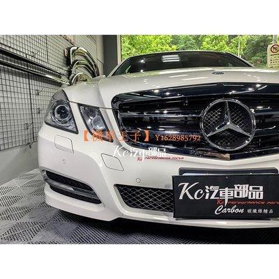 【機車王子】賓士 BENZ W212 [黑框電鍍] 前期 水箱罩 水箱護罩 專用款 E250 E350 E63