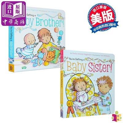 [文閲原版]二胎主題紙板繪本2冊英文原版Youre Getting a Baby Brother/Sister!