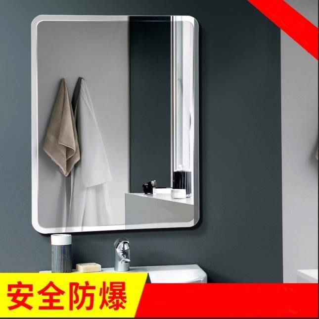 浴室鏡子貼墻免打孔衛生間自粘玻璃鏡化妝鏡zg