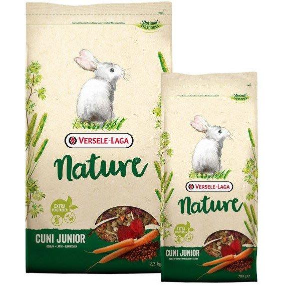 【格瑞特寵物】比利時凡賽爾 幼兔飼料 20%含草量、無穀物、添加優質成長元素的幼兔優質主食