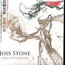 *還有唱片行* JOSS STONE / WATER FOR YOUR SOUL 全新 Y7548