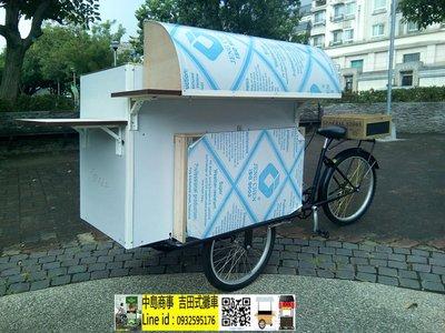 攤車製作造型早餐車報價單-韓式炸雞蛋糕可頌甜甜圈吉拿棒鬆餅攤車coffee vendor cargo tribike
