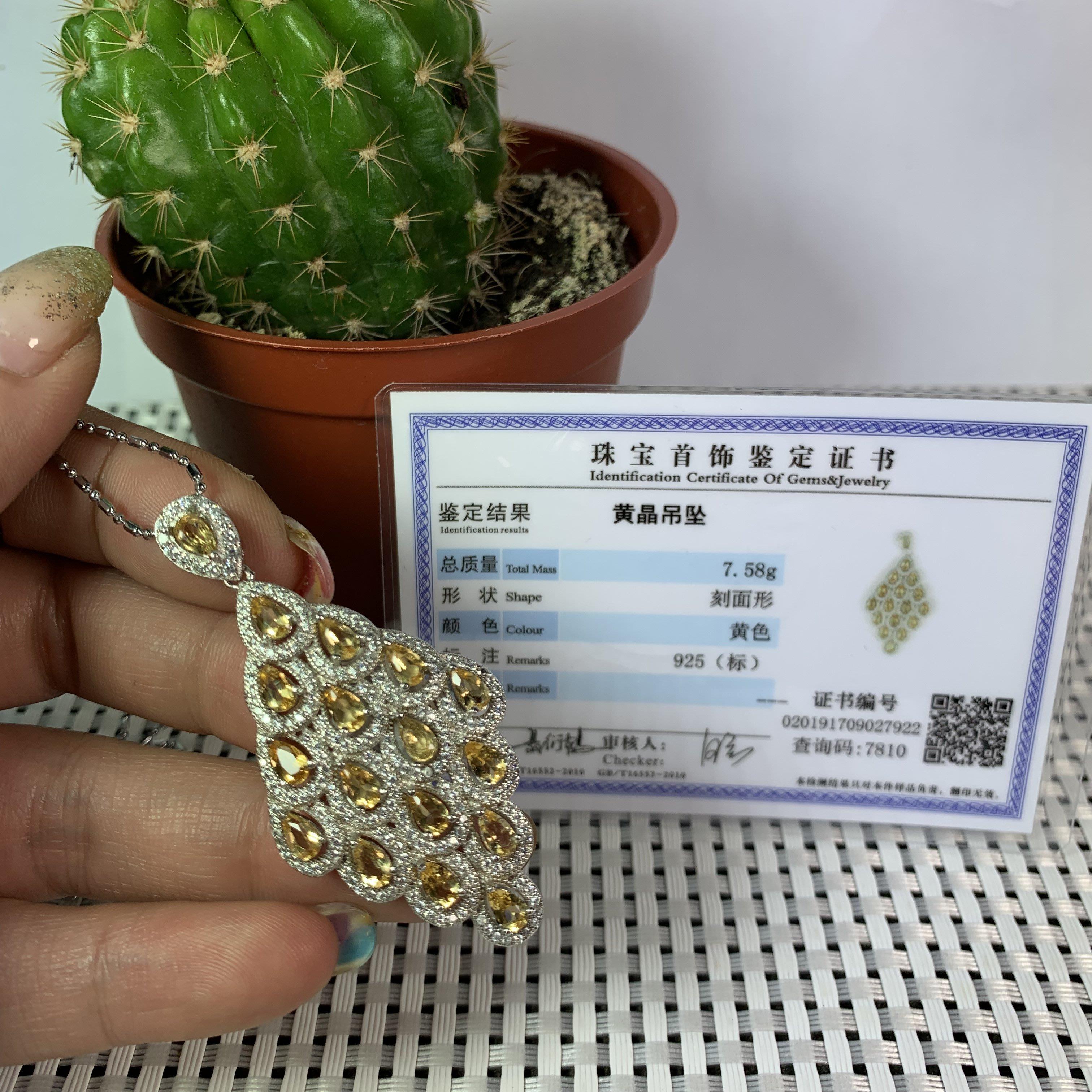 天然水晶【鑽石切面黃水晶造型墬】銀鍍K金墬.附證書.贈錦盒~060220
