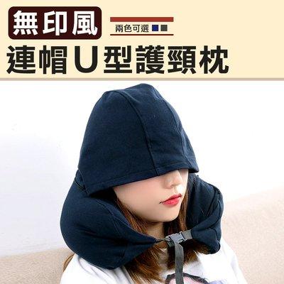 台灣現貨供應 24H配送 辦公室午睡枕...